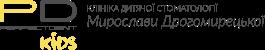 Клініка Дитячої Стоматології Мирослави Дрогомирецької 'PerfectDent Kids'